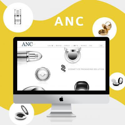 ANC官网